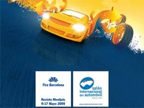 На Барселонском автосалоне ожидается рекордное число участников