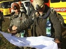 Авария на шахте в Донецкой области: проводится эвакуация горняков