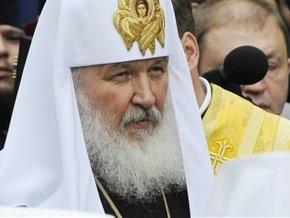 Патриарх Кирилл: Террористам нужно дать мощный ответ