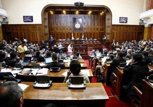 Сербский парламент извинился за расстрел мусульман в Сребренице