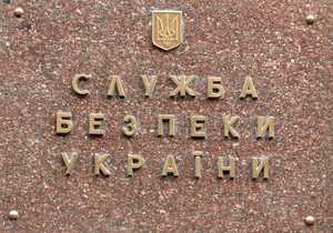 Во Львове СБУ раскрыла факт контрабанды военного вертолета из США