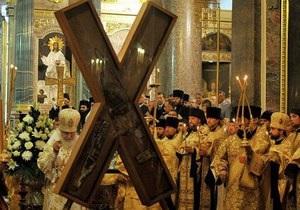 Крест Андрея Первозванного из Киева увезли в Минск