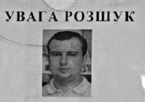Пропавший без вести топ-менеджер крупной украинской компании звонил родным