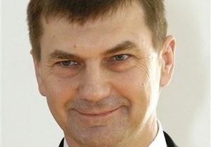 Эстония присоединилась к Организации экономического сотрудничества и развития