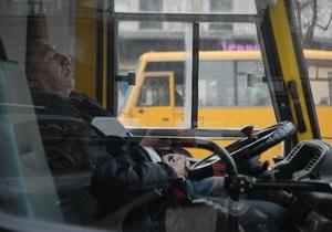 СМИ: Киевских маршруточников перед выездом на рейс никто не проверяет