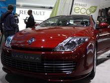 В Париже стартовал Международный автосалон