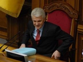 Рада может принять новый закон о ВСК