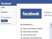 В Сети появилась русская версия Facebook