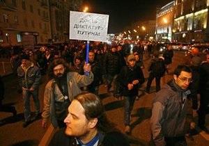 31 октября состоялись митинги в защиту свободы собраний в РФ