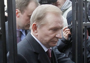ГПУ отказалась привлечь иностранных специалистов для проведения экспертиз пленок Мельниченко