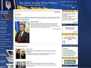 Секретариат отозвал заявление Безсмертного с критикой Тимошенко