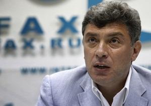 Немцов: Украине до президентских выборов в РФ не стоит ожидать снижения цены на газ
