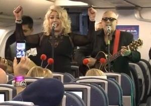Британские поп-звезды сыграли концерт на самой большой высоте