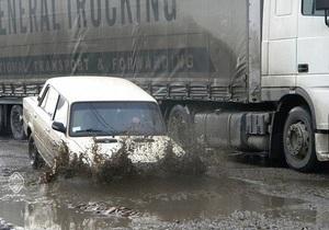 дороги - Украина - укравтодор - Батьківщина призывает украинцев подавать иски в суд из-за плохих дорог