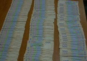 Председатель сельсовета под Киевом задержан при получении 50 тысяч гривен взятки