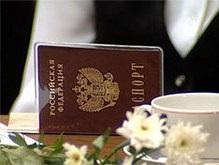 Посольство РФ отрицает массовую выдачу паспортов украинцам