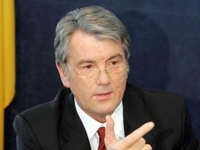 Ющенко отменил решение о повышении коммунальных тарифов в Киеве