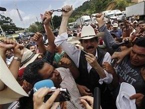 Свергнутый президент Гондураса вернулся на родину