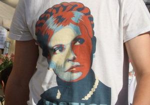 Бютовцы освистали прокурора, огласившего требование посадить Тимошенко на семь лет