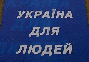 В школах появятся стенды с портретом и программой Януковича