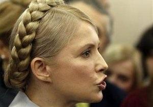 Ъ: Юлии Тимошенко не дали узнать о доверии к себе