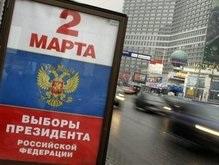 В Украине откроют пять избирательных участков для выборов президента России