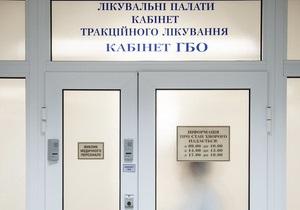 Власенко: Официально видеонаблюдение в палате Тимошенко не ведется