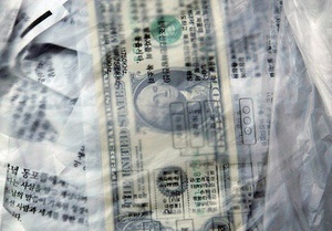 НБУ снимет валютные ограничения для банков - Меморандум с МВФ