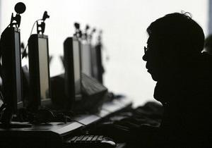 Новости США - В США двух украинцев обвиняют в организации краж $15 млн со счетов финучреждений