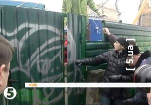 В Киеве активисты сломали забор вокруг стройки в Десятинном переулке