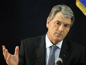 Ющенко призывал парламент Бельгии признать Голодомор