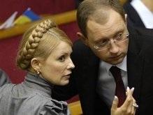 Тимошенко и Яценюк могут посетить Бразилию