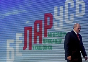 Официальный Минск обвинил Хельсинский комитет в дискредитации Беларуси