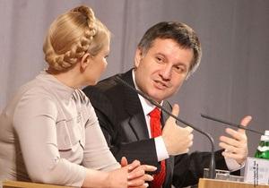 Тимошенко просит итальянское правительство не выдавать Авакова Украине