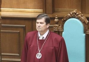 Конституционный суд возглавил выходец с Донбасса