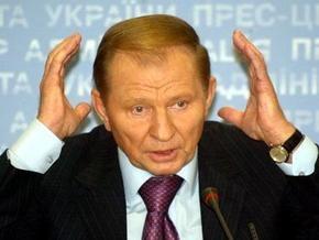 Кучма поддержал Ющенко и похвалил Яценюка