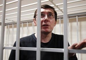 Политологи прокомментировали приговор Луценко