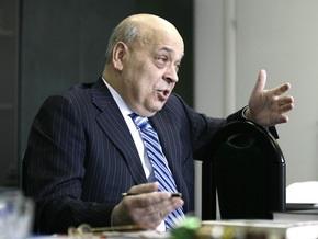Генпрокуратура возобновила уголовное дело против Москаля