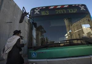 Верховный суд Израиля вынес решение по автобусам, где разделены зоны для женщин и мужчин
