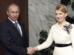 ЗН: Россия назвала условие выделения Киеву 5 млрд