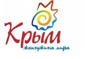 У Крыма появился логотип