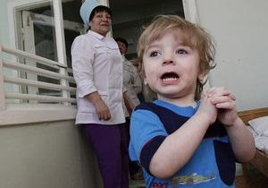 США добиваются воссоединения российских сирот с уже найденными семьями