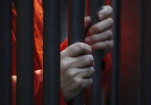В США россиянина приговорили к 10 годам тюрьмы за ограбление банка