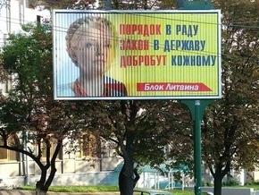 Киев повысил тарифы на размещение наружной рекламы в 1,23-8,7 раза