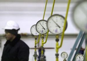 КП: Газпром выставил Украине счет на 7 миллиардов долларов