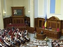 Депутаты приняли новый регламент Верховной Рады