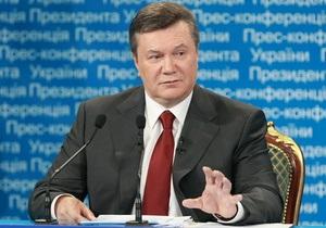 Янукович заявил, что Украина готова помочь Греции, покупая ее госактивы
