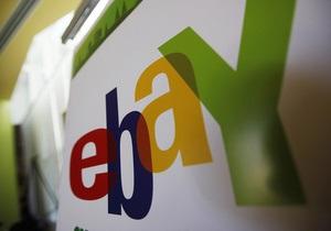 еBay поблагодарил мобильный бум за взрывной рост выручки