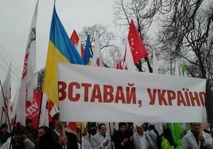 Митинг оппозиции в Киеве - политика: В Киев не пускают автобусы, прибывшие на митинг - оппозиция