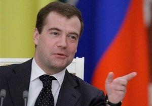 Медведев поручил подключить Украину к формированию Таможенного союза